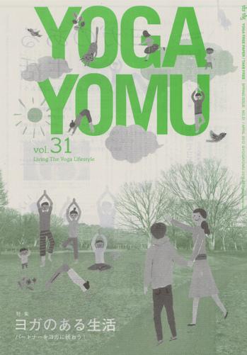s---YOGAYOMU31.jpg