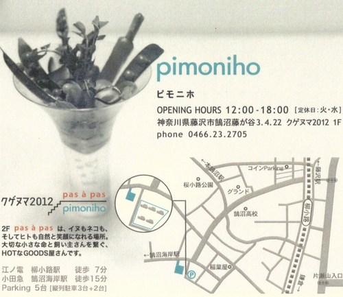 2012-07-28 22;00;58.JPG