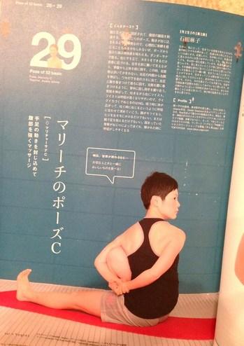 yogini麻子.jpg