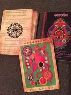 バガヴァッド・ギーターのオラクル・カード