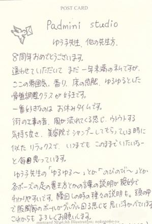 2016811204325.JPG