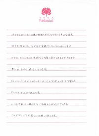 2011-07-11 10_35_23.jpg
