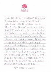 2011-07-11 10_39_41.jpg